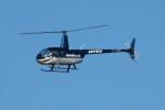 hantonovさんが、布施へリポートで撮影した日本法人所有 R44 IIの航空フォト(写真)