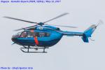Chofu Spotter Ariaさんが、名古屋飛行場で撮影した愛知県警察 BK117C-2の航空フォト(飛行機 写真・画像)