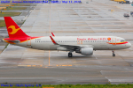 Chofu Spotter Ariaさんが、関西国際空港で撮影した天津航空 A320-214の航空フォト(飛行機 写真・画像)