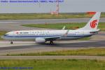 Chofu Spotter Ariaさんが、関西国際空港で撮影した中国国際航空 737-89Lの航空フォト(飛行機 写真・画像)