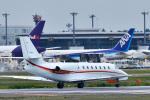 パンダさんが、成田国際空港で撮影した朝日航洋 680 Citation Sovereignの航空フォト(写真)
