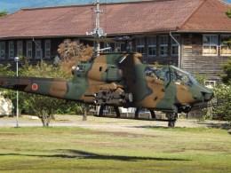 倉島さんが、新発田駐屯地で撮影した陸上自衛隊 AH-1Sの航空フォト(飛行機 写真・画像)