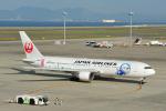 じゃりんこさんが、中部国際空港で撮影した日本航空 767-346/ERの航空フォト(写真)