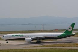 k-spotterさんが、関西国際空港で撮影したエバー航空 777-36N/ERの航空フォト(写真)