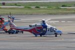 yabyanさんが、名古屋飛行場で撮影した広島県防災航空隊 AW139の航空フォト(飛行機 写真・画像)