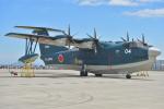 miffyさんが、岩国空港で撮影した海上自衛隊 US-2の航空フォト(写真)