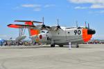 miffyさんが、岩国空港で撮影した海上自衛隊 US-1Aの航空フォト(写真)