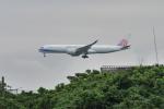 ppuw43さんが、台湾桃園国際空港で撮影したチャイナエアライン A350-941XWBの航空フォト(写真)