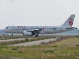 aquaさんが、小松空港で撮影したキャセイドラゴン A320-232の航空フォト(写真)