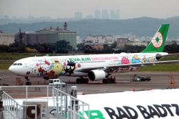B747SR-SuperJumboさんが、台湾桃園国際空港で撮影したエバー航空 A330-302Xの航空フォト(飛行機 写真・画像)