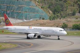 @あきやんさんが、南紀白浜空港で撮影したトランスアジア航空 A321-131の航空フォト(飛行機 写真・画像)