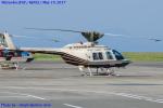 Chofu Spotter Ariaさんが、静岡空港で撮影したヘリサービス 206B-3 JetRanger IIIの航空フォト(飛行機 写真・画像)