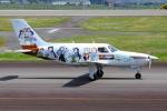 Dickiesさんが、静岡空港で撮影した日本個人所有 PA-46-310P Malibuの航空フォト(写真)