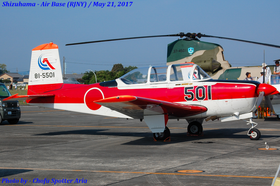 Chofu Spotter Ariaさんの航空自衛隊 Fuji T-3 (81-5501) 航空フォト
