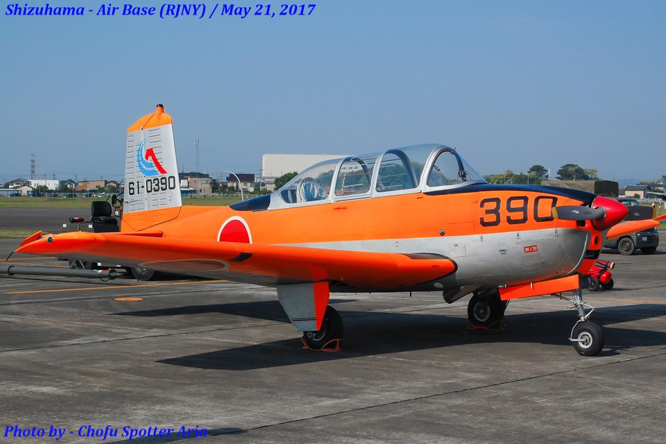 Chofu Spotter Ariaさんの航空自衛隊 Fuji T-34 (61-0390) 航空フォト