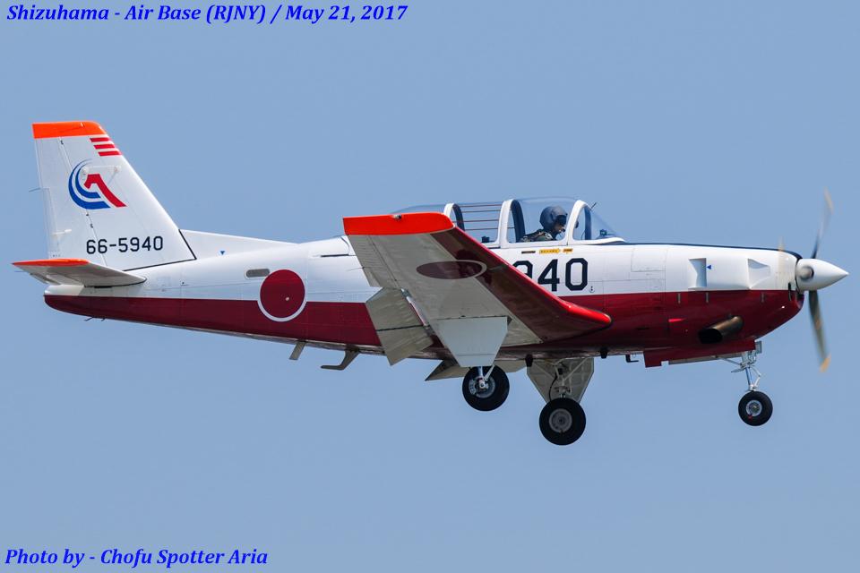 Chofu Spotter Ariaさんの航空自衛隊 Fuji T-7 (66-5940) 航空フォト