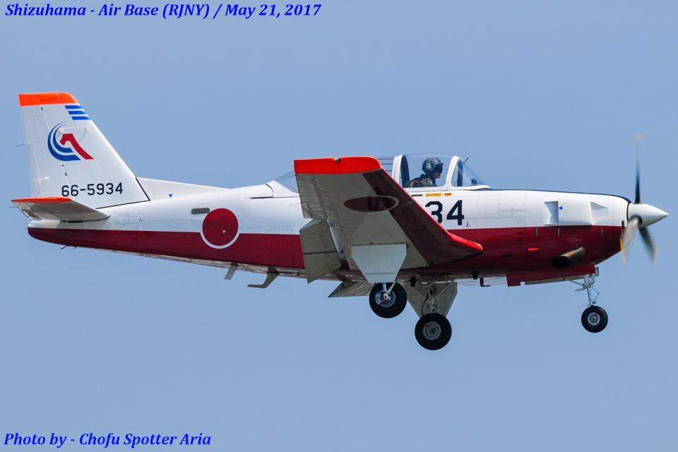 Chofu Spotter Ariaさんの航空自衛隊 Fuji T-7 (66-5934) 航空フォト