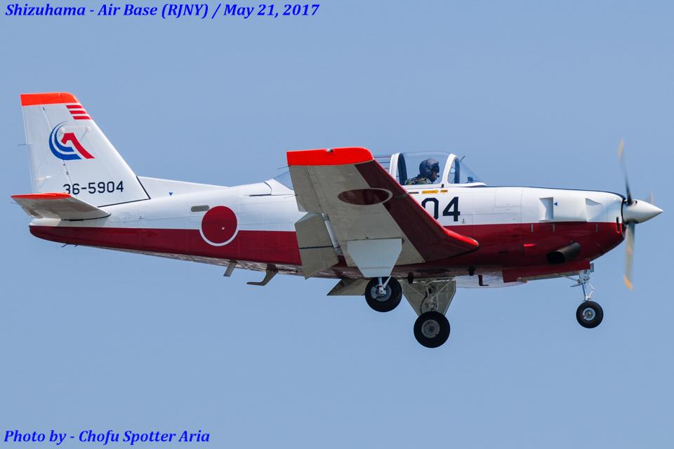 Chofu Spotter Ariaさんの航空自衛隊 Fuji T-7 (36-5904) 航空フォト