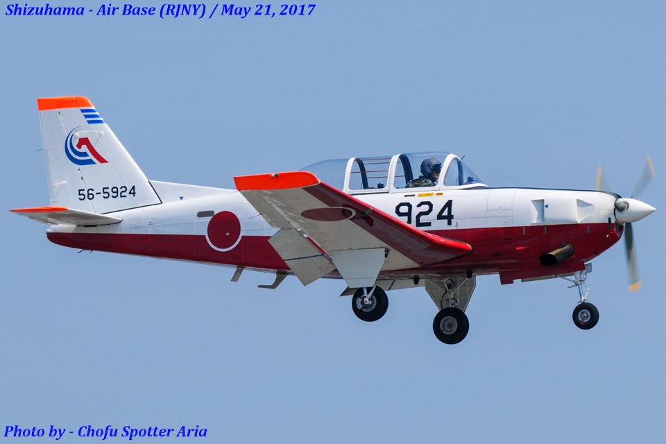 Chofu Spotter Ariaさんの航空自衛隊 Fuji T-7 (56-5924) 航空フォト