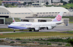 yabyanさんが、那覇空港で撮影したチャイナエアライン 747-409の航空フォト(写真)