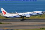 Chofu Spotter Ariaさんが、中部国際空港で撮影した中国国際航空 737-89Lの航空フォト(飛行機 写真・画像)