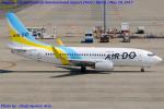 Chofu Spotter Ariaさんが、中部国際空港で撮影したAIR DO 737-781の航空フォト(飛行機 写真・画像)