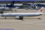 Chofu Spotter Ariaさんが、中部国際空港で撮影した中国国際航空 A321-232の航空フォト(飛行機 写真・画像)