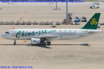 Chofu Spotter Ariaさんが、中部国際空港で撮影した春秋航空 A320-214の航空フォト(写真)