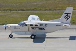 SKY☆101さんが、神戸空港で撮影したスカイトレック Kodiak 100の航空フォト(飛行機 写真・画像)