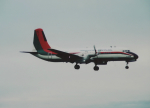 kumagorouさんが、仙台空港で撮影した日本エアシステム YS-11A-500の航空フォト(写真)