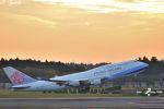 吉田高士さんが、成田国際空港で撮影したチャイナエアライン 747-409の航空フォト(写真)