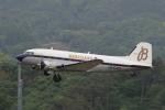 多楽さんが、福島空港で撮影したスーパーコンステレーション飛行協会 DC-3Aの航空フォト(写真)