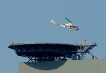 あきらっすさんが、さいたま防災拠点ヘリポートで撮影した国土交通省 地方整備局 214STの航空フォト(写真)