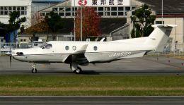航空フォト:JA8599 安藤商会 PC-12