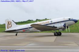 Chofu Spotter Ariaさんが、福島空港で撮影したスーパーコンステレーション飛行協会 DC-3Aの航空フォト(写真)