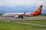 北の熊さんが、新千歳空港で撮影した海南航空 737-86Nの航空フォト(写真)