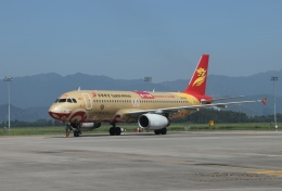 TAOTAOさんが、桂林両江国際空港で撮影した北京首都航空 A320-232の航空フォト(飛行機 写真・画像)