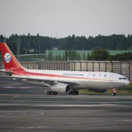 furaibo123さんが、成田国際空港で撮影した四川航空 A330-243の航空フォト(飛行機 写真・画像)