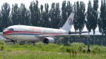 coolinsjpさんが、北京首都国際空港で撮影した中国東方航空 A310-222の航空フォト(写真)