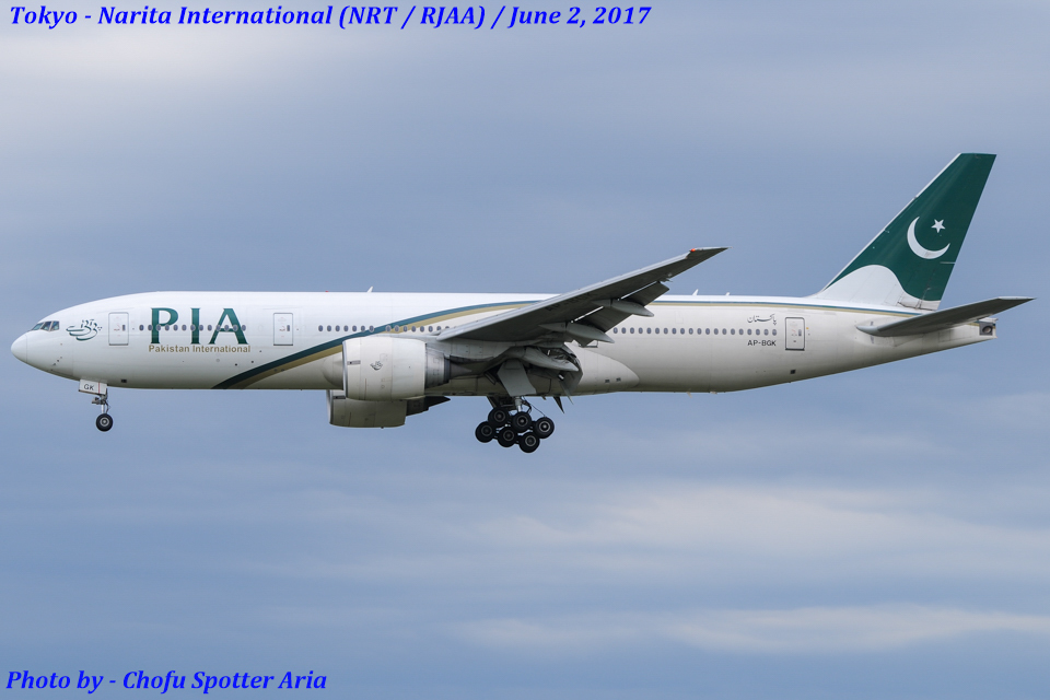 Chofu Spotter Ariaさんのパキスタン国際航空 Boeing 777-200 (AP-BGK) 航空フォト