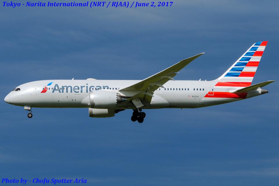 Chofu Spotter Ariaさんのアメリカン航空 Boeing 787-8 Dreamliner (N816AA) 航空フォト