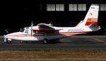 C.Hiranoさんが、八尾空港で撮影したAIR FLIGHT SERVICE 500S Shrike Commanderの航空フォト(写真)