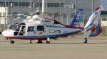 C.Hiranoさんが、伊丹空港で撮影した北海道航空 AS365N2 Dauphin 2の航空フォト(写真)