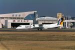 Gambardierさんが、伊丹空港で撮影した日本エアコミューター DHC-8-402Q Dash 8の航空フォト(写真)