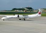 voyagerさんが、那覇空港で撮影した琉球エアーコミューター DHC-8-402Q Dash 8 Combiの航空フォト(写真)