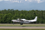 ATOMさんが、帯広空港で撮影した朝日航空 208B Grand Caravanの航空フォト(写真)