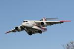 じゃりんこさんが、岐阜基地で撮影した航空自衛隊 XC-2の航空フォト(写真)