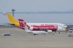 yabyanさんが、中部国際空港で撮影したMinsheng International Jet Gulfstream G280の航空フォト(飛行機 写真・画像)