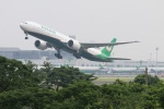 turt@かめちゃんさんが、台湾桃園国際空港で撮影したエバー航空 777-35E/ERの航空フォト(写真)