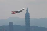 turt@かめちゃんさんが、台北松山空港で撮影した上海航空 A330-343Xの航空フォト(写真)